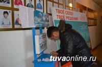 В кожуунах Тувы открыты пункты сбора предложений по благоустройству общественных пространств