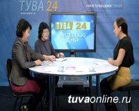 """О получении ежемесячных выплат при рождении в 2018 году первого ребенка - в студии """"Тува-24"""""""