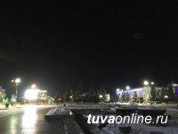В Туву, где пару дней температура воздуха поднялась до до 38 градусов мороза, снова резко холодает