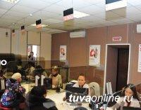 В МФЦ Кызыла открыты специальные окна для приема заявлений о включении в список избирателей