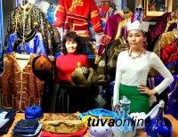 В преддверии Шагаа в Туве пройдет выставка-продажа национальной одежды