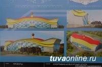 Туве выделено 470 млн. рублей на продолжение строительства спортивно-культурного комплекса
