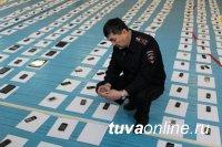 Оперуполномоченными полиции Кызыла установлен подозреваемый в приобретении сотовых телефонов, заведомо добытых преступным путем