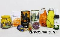 «Травы Тувы» – новый брендовый продукт республики