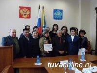 Общественная палата Тувы подписала соглашения по обеспечению общественного наблюдения
