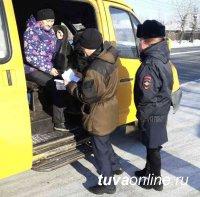 ГИБДД и инспекция по делам несовершеннолетних провели совместные рейды на общественном транспорте Кызыла