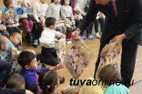 """Подарки к Шагаа от """"Тываэнерго"""""""
