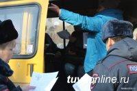 За минувшие сутки оперативниками полиции Кызыла раскрыты две кражи мобильных телефонов, совершенные в маршрутном такси