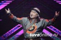 Сайдаш Монгуш – лауреат I степени конкурса «Биир кун»! Поздравляем!