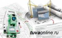 1 марта будут проведены консультации для кадастровых инженеров Тувы