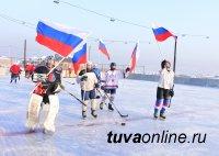 Хоккейным турниром в Туве поддержали российских олимпийцев