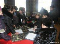 Росреестр Тувы проводит 1 марта Единый день консультаций