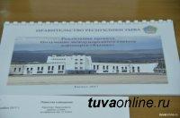 Росавиация дала «добро» на ввод в эксплуатацию реконструированной взлетно-посадочной полосы аэропорта «Кызыл»