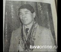 Тува прощается с Ооржаком Кара-Катом Очур-ооловичем