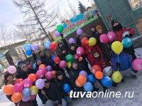 Чудо к 23 февраля для воспитанников Детского дома Кызыла