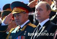 Президент России поздравил жителей Тувы с Днем защитника Отечества