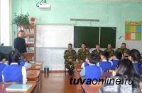 Ветераны-пограничники выступили с Уроком мужества в школах Кызыла