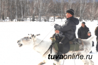2 марта в Тоора-Хеме (Тоджинский кожуун, Тува) пройдет День Оленеводов