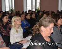 В Кызыле проходят публичные слушания по 8 общественным пространствам, из которых сами горожане выберут 2-3, которые будут благоустроены в 2018 году