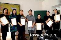В Минздраве Тувы составили рейтинг педиатрических участков