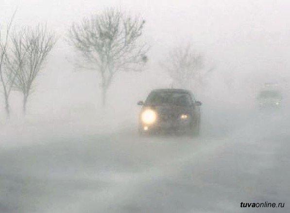 Погода вТуле 27марта: снег сдождём иоттепель