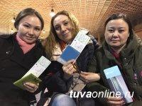 """Три журналиста из Тувы участвуют в медиафоруме """"Правда и справедливость"""""""