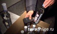 В Кызыле оперативниками полиции выявлен факт незаконной розничной реализации алкогольной продукции