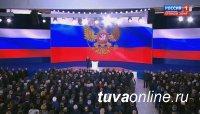 Весь мир в шоке от военной части послания Президента России – Глава Тувы