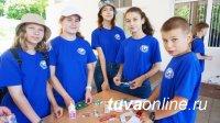 РГО объявляет Всероссийский конкурс на участие в профильных сменах в детских центрах «Орленок», «Океан», «Артек», «Смена»