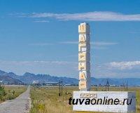 В Туве «однорукого бандита» суд оштрафовал на 300 тыс. рублей
