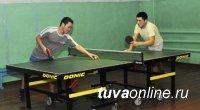 В Кызыле появился новый центр притяжения для любителей настольного тенниса