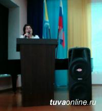 В столице Тувы прошли публичные слушания по охране воздушного пространства