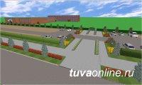ГОРОДСКАЯ СРЕДА: Топиарные фигуры, выполненные студентами и педагогами Сельхозтехникума, могут украсить скверы и площади Кызыла