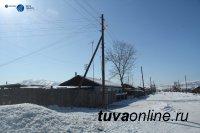 Энергетики призывают граждан и муниципалитеты законно потреблять электроэнергию