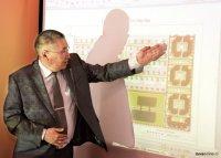 Кызыл: Публичные слушания по изменению категории разрешенного использования земельного участка пройдут 15 марта