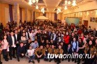 #ПродвигайТуву: первая встреча блогеров республики