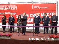 """Туристический потенциал Тувы на выставке """"Интурмаркет"""" в Москве"""