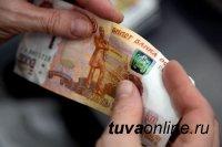 Полиция Тувы призывает граждан быть предельно внимательными при обращении с денежными знаками