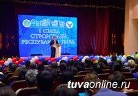 На I съезде строителей Тувы принято решение о создании своей саморегулируемой организации