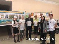 В 10 муниципалитетах Тувы 18 марта пройдет рейтинговое голосование по выбору парков и площадей для благоустройства в 2018 году