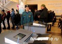 В Туве на каждом избирательном участке дежурят сотрудники МЧС