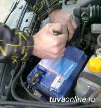 За сутки полицейскими Тувы зарегистрировано 5 краж запчастей с автомобилей