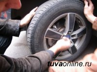В Кызыле полицейскими в ходе несения службы, пресечена попытка кражи колес с автомашины
