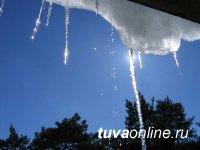 В Туве 23-26 марта ожидается аномально теплая погода