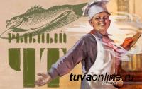В школы и детские сады Тувы возвращаются рыбные дни