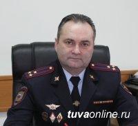 Замминистра МВД Тувы Вячеслав Макаров ушел на заслуженный отдых
