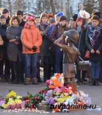 28 марта – день общенационального траура в связи с гибелью людей на пожаре в Кемерово