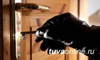 В Кызыле сотрудники полиции раскрыли квартирную кражу с ущербом на сумму свыше 200 тысяч рублей