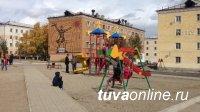 В госпрограмму Республики Тыва «Формирование современной городской среды на 2018-2022 годы» внесены изменения