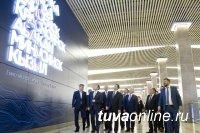 Министры экономического развития Красноярского края, Хакасии и Тывы обсудили подготовку к Красноярскому экономическому форуму - 2018